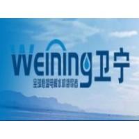 Weining