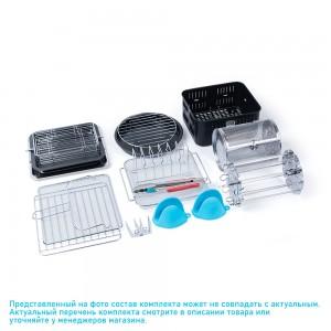 Комплект дополнительных аксессуаров для аэрофритюрниц RAWMID Modern