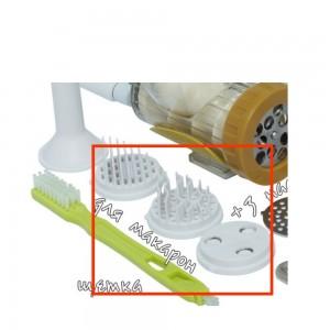Набор наcадок для макарон к соковыжималке RAWMID Dream juicer manual (3 насадки для макарон)