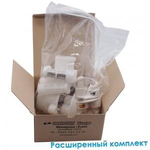 Расширенный комплект для шнековой соковыжималки Green Power Kempo KP-E1304