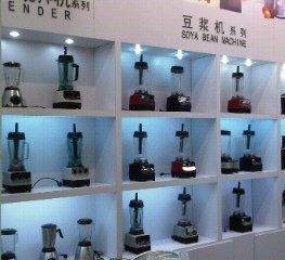 Компания Combine выставка товаров
