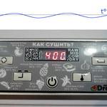Стабильная температура в дегидраторе Dream Vitamin DDV-07
